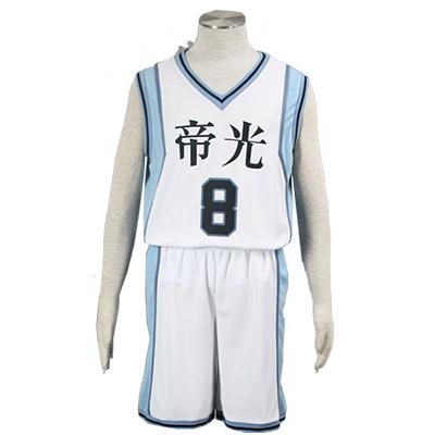 Costumi Kuroko No Basketball (Kuroko's Basketball) Teikou Middle School Akashi Seijuro Cosplay