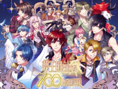 100 Sleeping Princes The Kingdom of Dreams