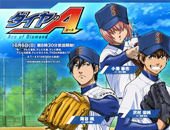 ACE of Diamond Kostüme