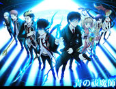 Ao no Exorcist Kostumi