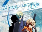 Aoharu x Machinegun Kostüme