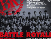 Battle Royale Kostüme