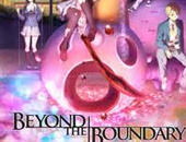 Beyond The Boundary Kostüme