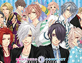 Déguisement Brother Conflict