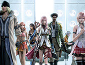 Final Fantasy Accessori