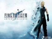 Costumi Final Fantasy