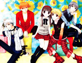 Disfraces Fruits Basket