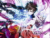 Guilty Crown Dodatki