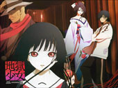 Hell Girl Costume