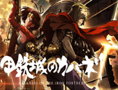 Kabaneri of the Iron Fortress Kostüme