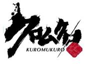 Kuromukuro Costumes