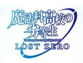 Lost Zero Costumes