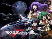 Macross Frontier Kostýmy