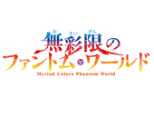 Myriad Colors Phantom World Costumes