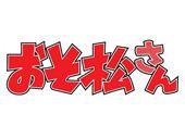 Osomatsu-kun Kostüme