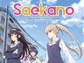 Saekano: How to Raise a Boring Girlfriend Костюми