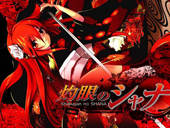 Disfraces Shakugan no Shana