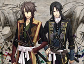 Disfraces Shinsengumi