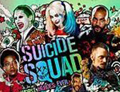 Suicide Squad Kostymer
