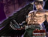 Déguisement Tekken
