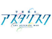 The Asterisk War Kostüme