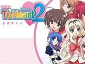 To Heart 2 Costumes