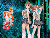Disfraces Toaru Kagaku no Railgun