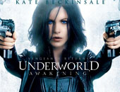 Underworld Cosplay