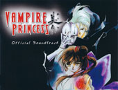 Vampire Princess Miyu Costumes