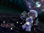 Higurashi When They Cry Κοστούμια