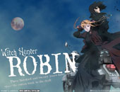 Déguisement Witch Hunter Robin
