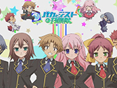 Baka and Test Fantasias