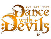 Dance with Devils Costumes