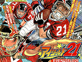 Eyeshield 21 Kostymer