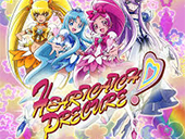 Disfraces Futari wa Pretty Cure