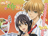 Disfraces Maid Sama!