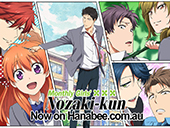 Monthly Girls' Nozaki-kun Κοστούμια