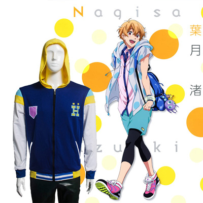 Luxury Free! Ryugazaki Rei Cosplay Costumes Wellington Jackets