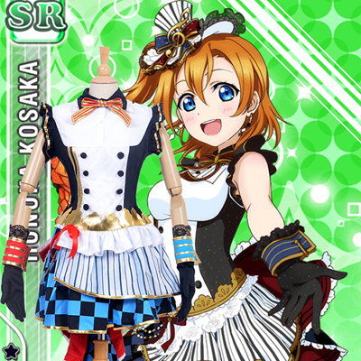 Luxury LoveLive! Honoka Kousaka Maid Cosplay Costumes Wellington