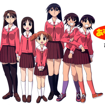 Azumanga daioh Woman Uniforms Cosplay Kostuums