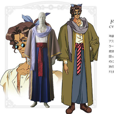 The Vision of Escaflowne Dryden Fassa Cosplay Kostym Karneval