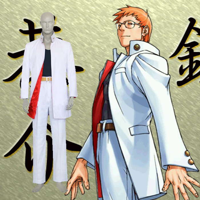 Déguisements Rival Schools Kyosuke Costume Carnaval Cosplay