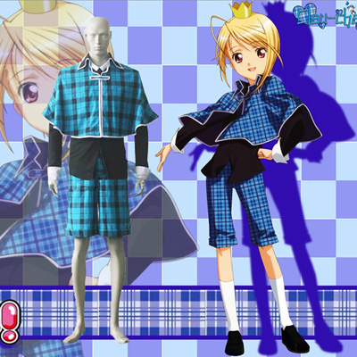 Shugo Chara! Tadase Hotori Cosplay Costumes London