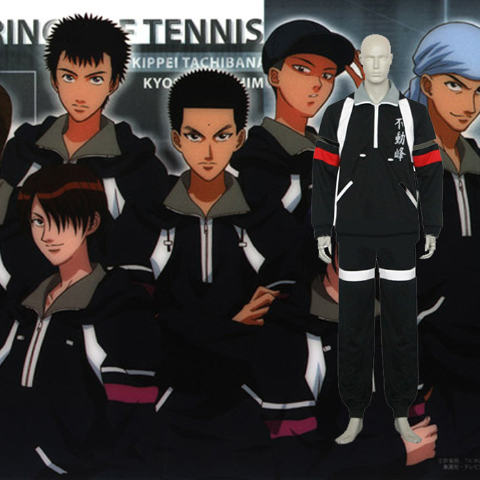 The Prince Of Tennis Fudomine Cosplay Jelmez Karnevál