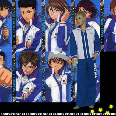 The Prince Of Tennis Seigaku Kids Cosplay Kostyme Karneval