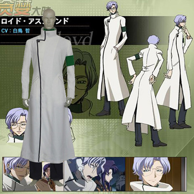 Code Geass Tetsu Shiratori Cosplay Outfits