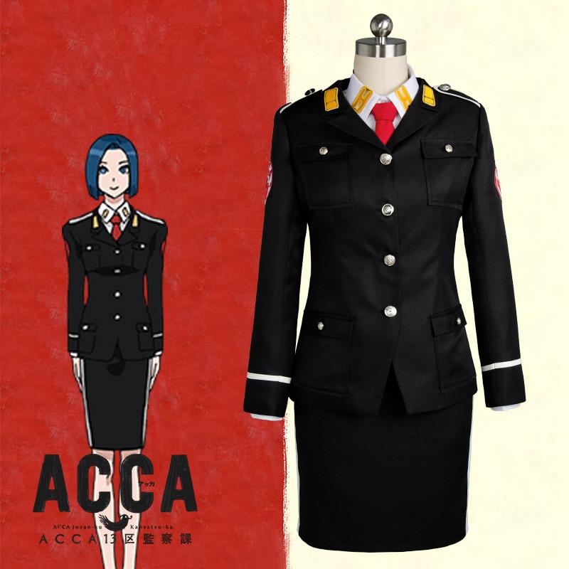 ACCA:13 Cosplay Kostume Women Udklædning Uniform Fastelavn