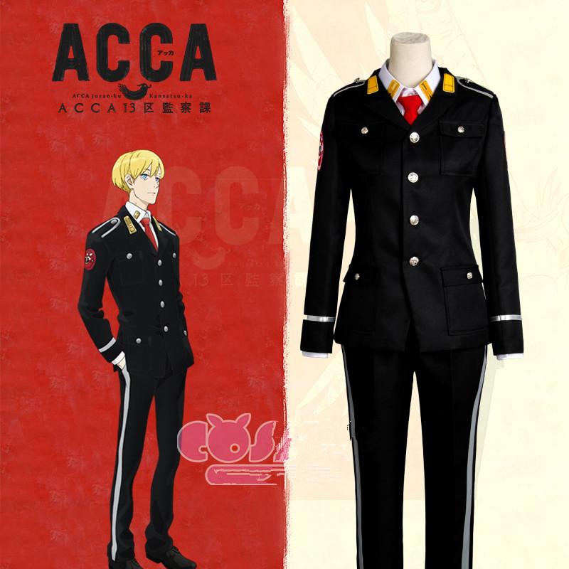 ACCA:13 Cosplay Kostume Men Udklædning Uniform Fastelavn