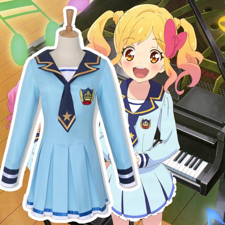 Aikatsu Stars! Nijino Yume Sailor Univormu Cosplay asut Naamiaisasut