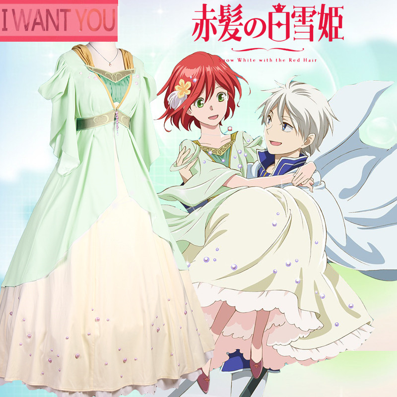 Akagami No Shirayukihime Shirayuki Dress Cosplay asut Naamiaisasut